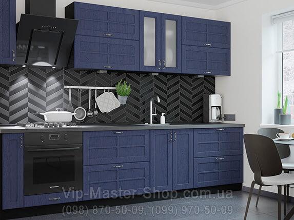 """Кухня """"Модена"""" Темно-синий"""