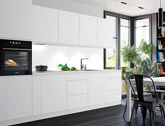 "Фото Кухня ""Interno"" Белый"