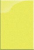 Колор микс жовтый