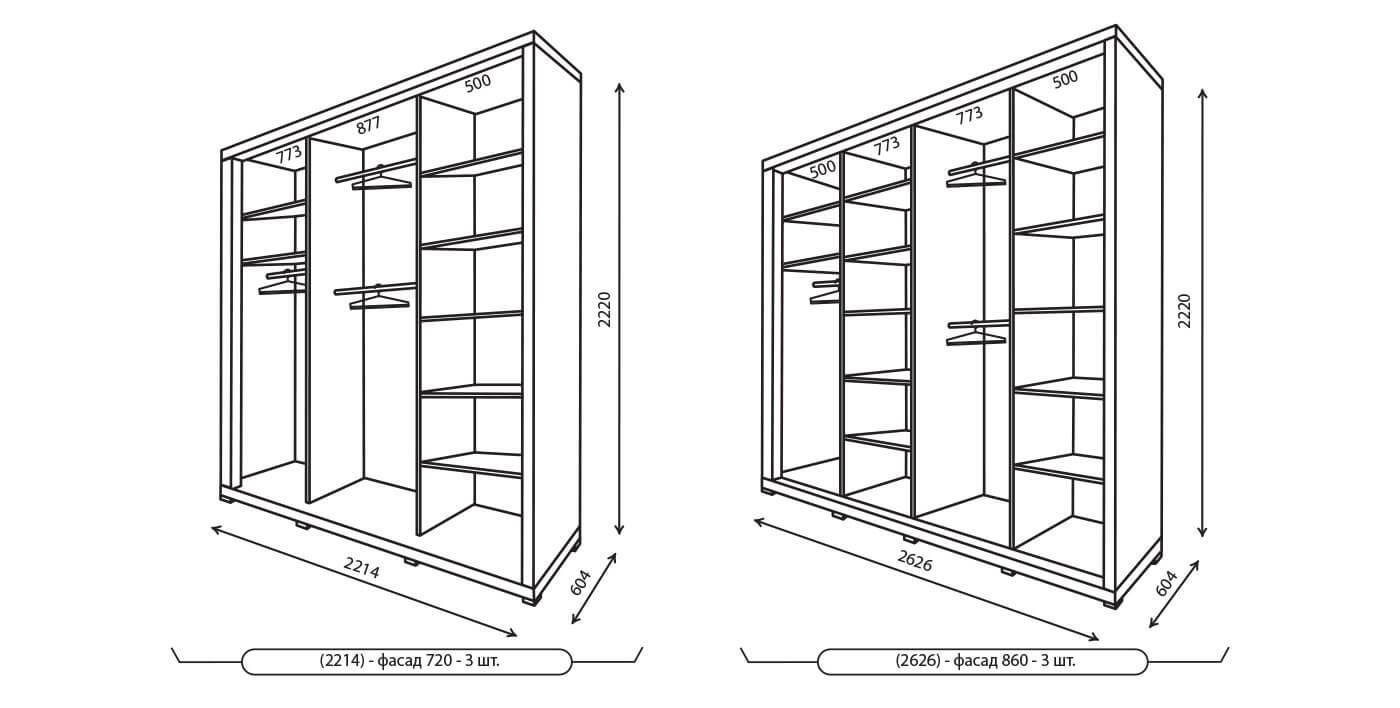 Шкафы купе фото внутри размеры